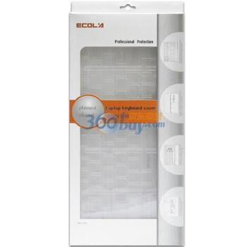宜客莱(ECOLA)EU010 透明创新薄笔记本键盘保护膜 For 华硕 Eee PC 1005HA