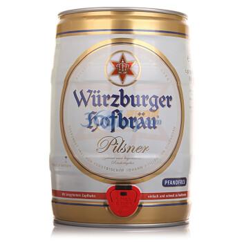 Wurzburger 维尔茨堡 黄啤 桶装5L