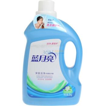 蓝月亮 茉莉清香洁净洗衣液2kg
