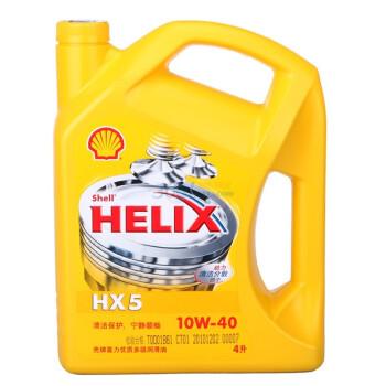 壳牌 helix super特级黄喜力矿物机油 10W-40 ¥129