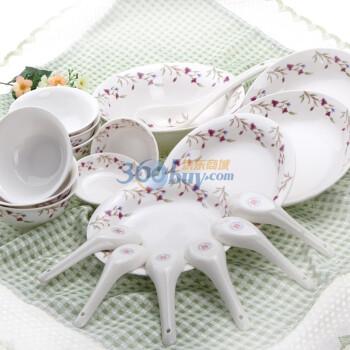 冠福餐具 陶瓷中式餐具20件套