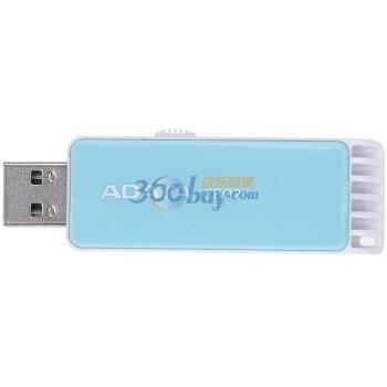 威刚(ADATA)C802 双色绝配闪存盘 4G 蓝白