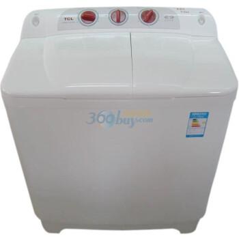 正品TCL洗衣机 XPB80-9308S特价569元包邮