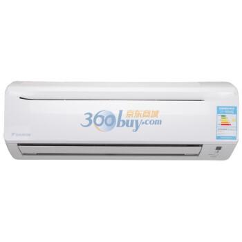 大金DAIKIN FTXH335LC-W5 正1.5匹 壁挂式直流变频家用冷暖空调¥3999,下单¥3699,返券¥100