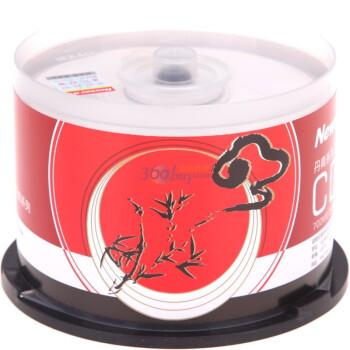 纽曼(Newsmy)CD-R 52速 700M 丹青系列 桶装50片 刻录盘