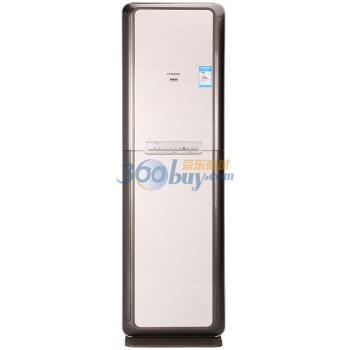 日立(HITACHI) RAP/C-L72CVXB 3匹 冷暖柜机变频空调 雅棕