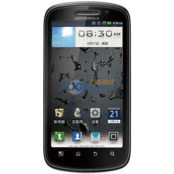 特价预告:MOTOROLA 摩托罗拉 XT882 智能手机(Tegra 2双核、双模双待)
