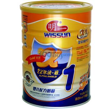 wissun 明一a尔法盾1段婴儿配方奶粉 900克