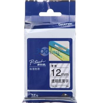 兄弟(brother)TZe-131 12mm透明底黑字标签色带(适用PT1010/1280/1650/7600)