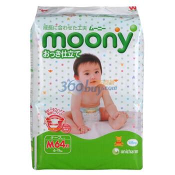 moony 尤妮佳 婴儿纸尿裤 NB90/S81/M64/L54 四款可选