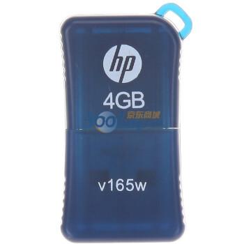 惠普(hp)迷你U盘(v165w) 4G