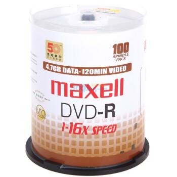 麦克赛尔(Maxell) DVD-R 16速 4.7G 雾银系列 台产 桶装100片 刻录盘
