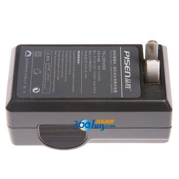 PISEN 数码摄像机 相机充电器 索尼FP50 FH70