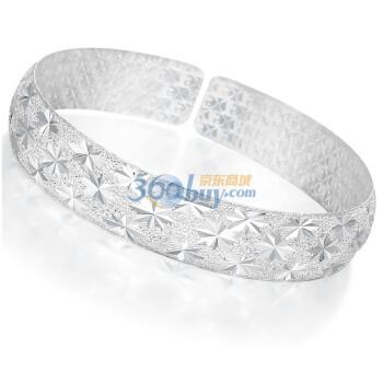 易燃火山 纯银饰品 满天星 34克以上S999千足纯银手镯 女款