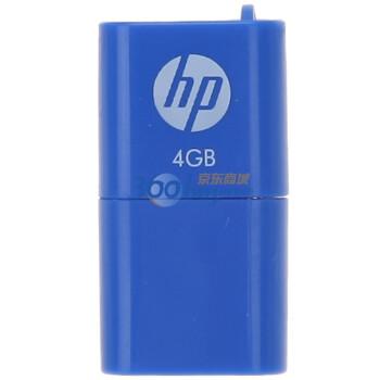 惠普(hp)迷你商务U盘(v240b) 4G(蓝色)