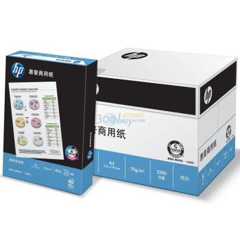 HP 惠普 A4幅面 商务纸CHA430C(纯白70g、每箱5包、每包500张)