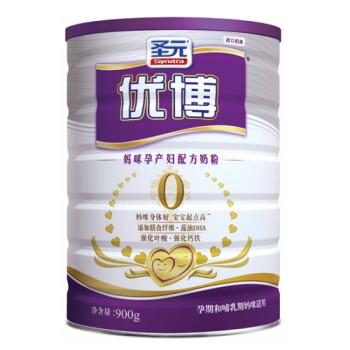 圣元优博0段900g听装妈咪孕产妇配方奶粉