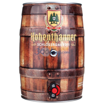 Hohenthanner 哈那皇家 金牌黄啤酒 5L/桶
