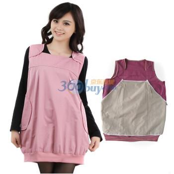爱家 孕妇防辐射服(粉红、可拆卸夹层、L码)YW1