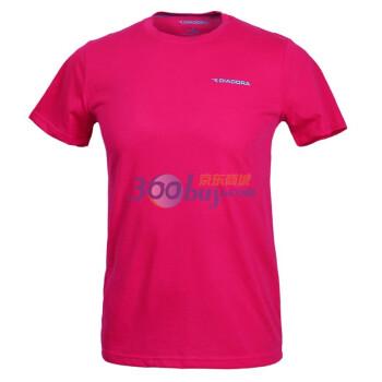 DIADORA 迪亚多纳 运动圆领短袖T恤(6色可选)