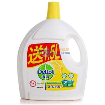 滴露衣物除菌液柠檬2.5L 送1.5L ¥59.9,下单半价