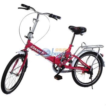 OYBEI 欧北 折叠自行车