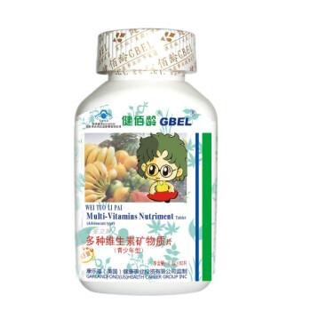 8g*60片) 提高免疫力