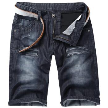 水裤子-加载中,请稍候加载中,请稍候  市 场 价:$299.00商品编号:
