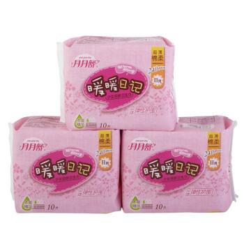 月月舒 暖暖日记 棉质超薄 240日用调理型卫生巾 10片*3包