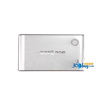 元谷悍马-3500移动硬盘盒(银色)