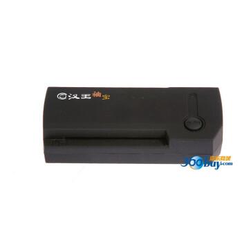 汉王(hanwang) A8 名片扫描仪