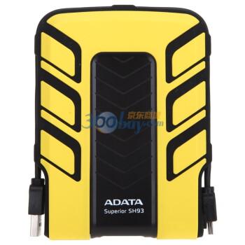 威刚(ADATA)SH93 2.5英寸防水抗震移动硬盘 500G 黄色