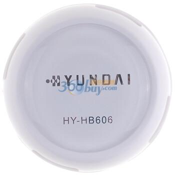 现代(HYUNDAI)HY-HB606  高速USB  4接口集线器HUB  白色