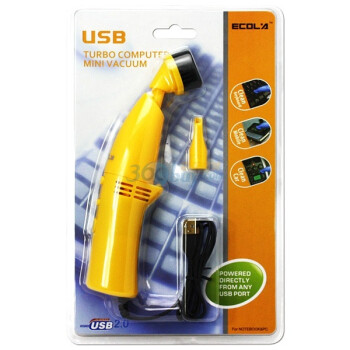 宜客莱(ECOLA) USB-11OG USB专业型电脑吸尘器(涡轮增压技术) 黄色