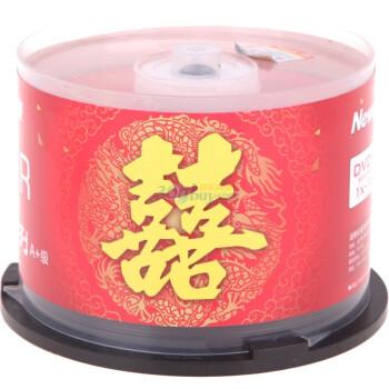 【纽曼DVD-R】纽曼(Newsmy)DVD-R 16速 4.7G 婚庆系列 桶装50片 刻录盘