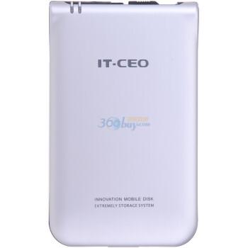 IT-CEO F6 移动硬盘盒 2.5寸 SATA接口(银色)