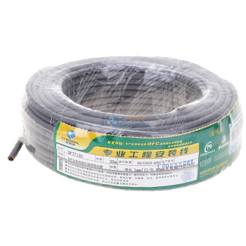 秋叶原(CHOSEAL)QF7712G 家装系列五类纯无氧铜网络线 25米