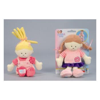德国仙霸 仙宝20cm可爱布娃娃