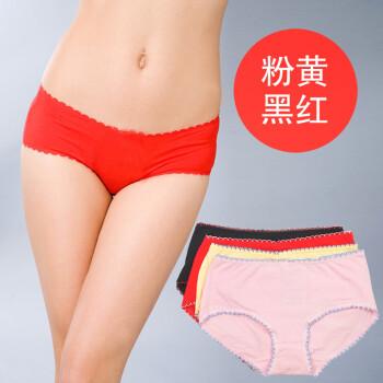 Hodo 红豆 女士 棉质纯色/印花短裤 4条装