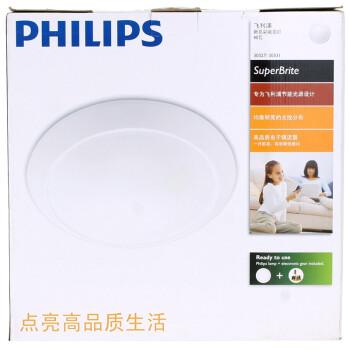 Philips 飞利浦 30331 新亮彩吸顶灯40W