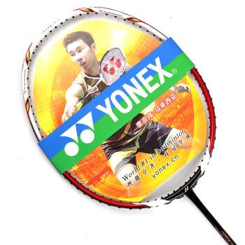 网友推荐:两款比较划算的 YONEX 尤尼克斯 羽毛球拍