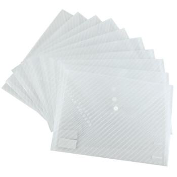 齐心(Comix)C330 透明按扣袋/文件袋/收纳袋/文件袋 A4 10个装 白色