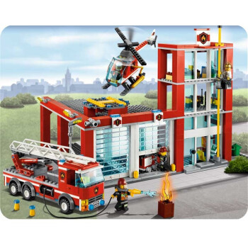 LEGO 乐高 City系列 60004 消防总局