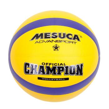 麦斯卡MESUA5号PU超软贴皮排球 学生训练排球(中考排球)不伤手MAC20305蓝黄色