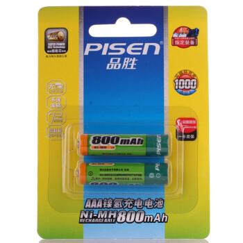 品胜(PISEN)AAA镍氢充电电池 800mAh(2只装)