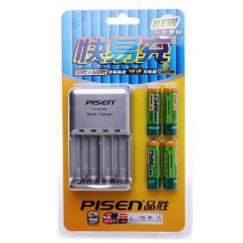 """品胜(PISEN)""""快易充""""快速充电器套装(快易充+2500mAh AA电池*4)"""