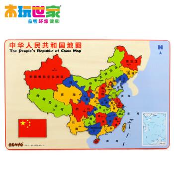 中国地图【图片 价格 品牌