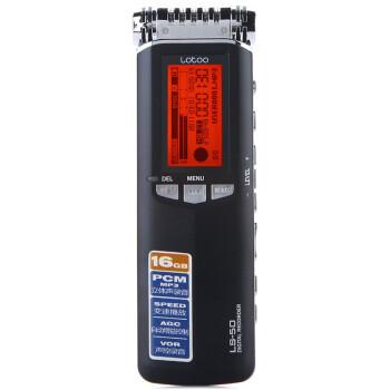 乐图(lotoo)LS-50 16G 数字录音笔 专业广播级音频指标 高清降噪超长时间录音 远距离录音 黑色