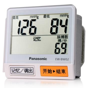 历史低价:Panasonic 松下 EW-BW02 腕式电子血压计