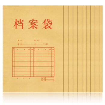 得力(deli) 5953 A4混浆牛皮纸档案袋 黄色 10只装